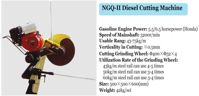 Rail Cutting Diesel Machine